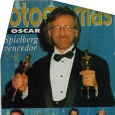 Cine: OSCAR 1993, SUPLEMENTO FOTOGRAMAS. Lote 40167681