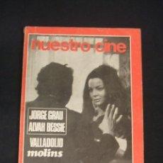 Cine: REVISTA NUESTRO CINE - Nº 73 - MAYO 1968 - . Lote 40634934