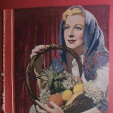 Cine: CINEGRAMAS Nº12.1934.GERTRUDE MICHAEL.IRENE LOPEZ HEREDIA,JAMES CAGNEY,KAY FRANCIS,CATALINA BARCENA.. Lote 40968536