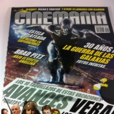 Cinema: REVISTA CINEMANIA, LOS 4 FANTASTICOS, PIRATAS DEL CARIBE, SHREK, HARRY POTTER. (2007). Lote 41476547