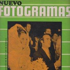Cine: REVISTA NUEVO FOTOGRAMAS - Nº 1075 - AÑO 1969 - MARISOL REPORTAJE DE LA BODA - 47 PAGS. Lote 41874126