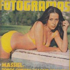 Cine: REVISTA NUEVO FOTOGRAMAS - Nº 1295 - AÑO 1973 - POSTER MASSIEL - TODOS QUIEREN CASARSE CONMIGO -. Lote 42101656