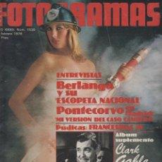 Cine: REVISTA NUEVO FOTOGRAMAS -Nº 1530 - AÑO 1978 - BERLANGA- C.GABLE-W.MATTHAU-47 PAG.. Lote 42192508