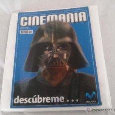 Cine - Revista Cinemania nº 117 Junio 2005: Star Wars portada holografica COLECCIONISTAS - 42404314