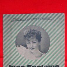 Cine: JOAN FONTAINE, REBECA, LIBRITO BIOGRAFÍA 20 PÁG. PUBLICACIONES DE ÚLTIMA HORA. Lote 42437258