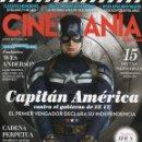 Cine: CINEMANIA N. 222 MARZO 2014 - EN PORTADA: CAPITAN AMERICA 2 (NUEVA). Lote 130894692