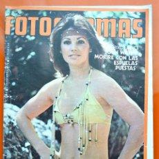 Cine: FOTOGRAMAS Nº 1312 - DICIEMBRE 1973 - JOHN WAYNE - PRISCILA PRESLEY. Lote 43388545