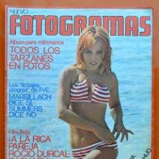 Cine: FOTOGRAMAS Nº 1323 - FEBRERO 1974 - TARZAN - ROCIO DURCAL - RAPHAEL - SERRAT. Lote 43400351