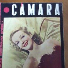 Cinéma: REVISTA CÁMARA Nº 59 - 1945 JOAN WINFIELD. Lote 43616281