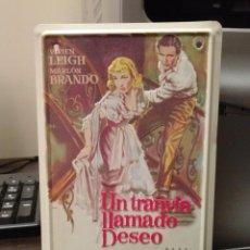 Cine: UN TRANVIA LLAMADO DESEO-CHAPA CON RELIEVE DEL CARTEL ORIGINAL DEL FILM. Lote 50435854