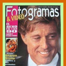 Cine: REVISTA FOTOGRAMAS NUM 1798 JUNIO 1993. ROBERT REDFORD, SHARON STONE, ANDY GARCIA, ETC.. Lote 129411670