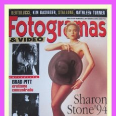 Cine: REVISTA FOTOGRAMAS NUM 1804 ENERO 1994. SHARON STONE, BRAD PITT, KIM BASINGER, ETC.. Lote 129411636