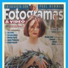Cine: REVISTA FOTOGRAMAS NUM. 1817 MARZO 1995. JODIE FOSTER, CARMELO GOMEZ, WOODY ALLEN, PAUL NEWMAN. Lote 45250564