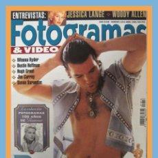Cine: REVISTA FOTOGRAMAS NUM. 1818 ABRIL 1995. ANTONIO BANDERAS, HUGH GRANT, SUSAN SARANDON, ETC.. Lote 45250594