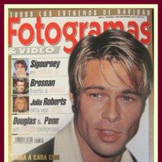 Cine: REVISTA FOTOGRAMAS NUM 1850 DICIEMBRE 1997. BRAD PITT, PIERCE BROSNAN, JULIA ROBERTS, ETC.. Lote 45395497