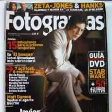 Cine: REVISTA DE CINE FOTOGRAMAS SEPTIEMBRE 2004-JAVIER BARDEN-MATT DAMON-STAR WARS-ZETA JONES-HANKS-164 P. Lote 45586914