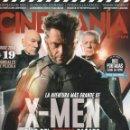 Cine: CINEMANIA N. 225 JUNIO 2014 - EN PORTADA: X-MEN, DIAS DEL FUTURO PASADO (NUEVA). Lote 95775492