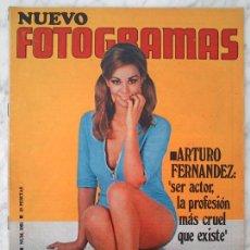 Cine: REVISTA NUEVO FOTOGRAMAS - Nº 1081 - 1969 - SAN SEBASTIÁN, ARTURO FERNÁNDEZ, LULU Y MAURICE GIBB. Lote 45737121