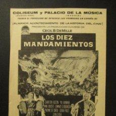 Cine: ANUNCIO DEL ESTRENO EN ESPAÑA, MADRID Y BARCELONA, DE LOS 10 MANDAMIENTOS, AÑO 1959. Lote 45952544