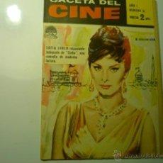 Cine: REVISTA GACETA DEL CINE.-NUM.14 SOFIA LOREN--BB. Lote 46182130