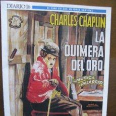 Cine: CARTELES DE LA QUIMERA DEL ORO - CLEOPATRA - CENTAUROS DEL DESIERTO Y LA REINA DE AFRICA.. Lote 46681636