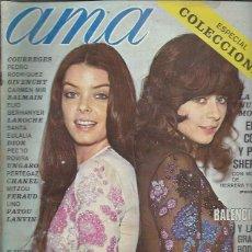 Cine: REVISTA AMA, LA REVISTA DE LAS AMAS DE CASA, Nº 294 MARZO 1972, ESPECIAL COLECCIONES, LEER. Lote 46753388
