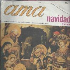 Cine: REVISTA AMA, LA REVISTA DE LAS AMAS DE CASA, Nº 264 DICIEMBRE 1970, NAVIDAD EXTRA. Lote 46753582