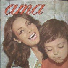 Cine: AMA LA REVISTA DE LAS AMAS DE CASA Nº 207 JULIO 1968, CARMEN SEVILLA Y EL CUMPLE DE SU HIJO. Lote 46764613