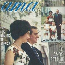 Cine: AMA LA REVISTA DE LAS AMAS DE CASA Nº 298 MAYO 1972, LOS NOVIOS DE ATENAS 10 AÑOS DE FELICIDAD,BODAS. Lote 46764626