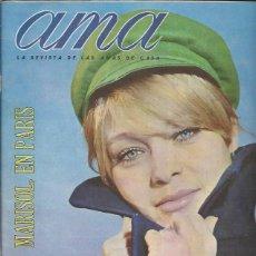 Cine: AMA LA REVISTA DE LAS AMAS DE CASA Nº 166 DICIEMBRE 1966, MARISOL EN PARIS. Lote 57095881