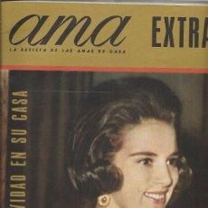 Cine: AMA LA REVISTA DE LAS AMAS DE CASA Nº 167 DICIEMBRE 1966, EXTRA DE NAVIDAD, ANA MARÍA DE GRECIA. Lote 46764827