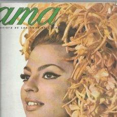 Cine: AMA LA REVISTA DE LAS AMAS DE CASA Nº 173 MARZO 1967, IRA DE FURSTENBERG, COLECCIONES. Lote 46764854
