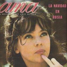 Cine: AMA LA REVISTA DE LAS AMAS DE CASA Nº 168 DICIEMBRE 1966, LESLIE CARON, LA NAVIDAD EN RUSIA. Lote 46764888