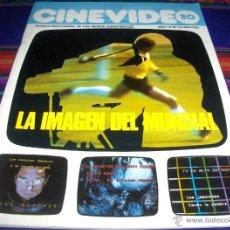 Cine: CINEVIDEO 20 Nº 1. 300 PTS. 1982. LA IMAGEN DEL MUNDIAL 82, LOS ÓSCARS 1981. BUEN ESTADO Y RARA.. Lote 47140253