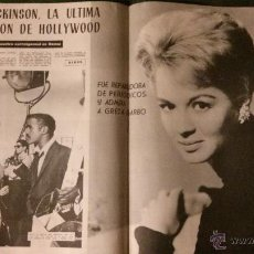 Cine: REVISTA DE CINE RADIOCINEMA Nº 474-1961-ANGIE DICKINSON-ANOUK AIMEE-ALAIN DELON-PACO RABAL-. Lote 47581822
