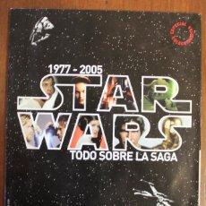 Cine: STAR WARS. TODO SOBRE LA SAGA. SUPLEMENTO FOTOGRAMAS.. Lote 47904112