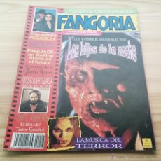 Cine: FANGORIA Nº 7 (REVISTA). Lote 47933565