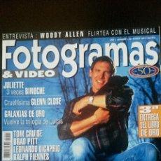 Cine: Nº1841 MARZO 1997. Lote 48211808