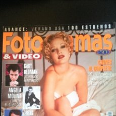 Cine: Nº1844 JUNIO 1997. Lote 48211828