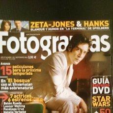 Cine: Nº1931 SEPTIEMBRE 2004. Lote 48217897