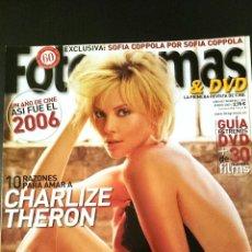 Cine: Nº1959 ENERO 2007. Lote 48218201