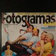 Cine: Nº2033 MARZO 2013. Lote 48222137