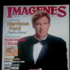 Cine: Nº131 NOVIEMBRE 1994.. Lote 48223062