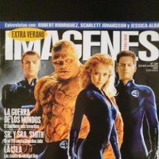 Cine: Nº249 JULIO AGOSTO 2005.. Lote 48223494