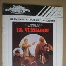 Cine: CINEINFORME Nº 103 MARZO 1983 // REVISTA CINEMATOGRAFICA ESPAÑOLA 26 PAGINAS. Lote 49061725