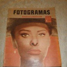 Cine: REVISTA FOTOGRAMAS Nº 511 AÑO XIII SEPTIEMBRE DE 1958 PORTADA SOFÍA LOREN. Lote 49432734