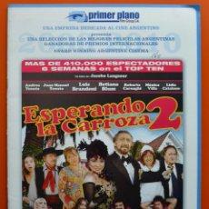 Cine: PRIMER PLANO - SELECCIÓN DE LAS MEJORES PELÍCULAS DE CINE ARGENTINO GANADORAS DE PREMIOS INTERNACION. Lote 49455242