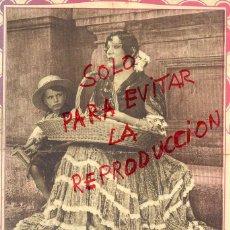 Cine: RAQUEL MELLER 1934 FILMS SELECTOS HOJA REVISTA. Lote 49621096