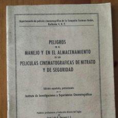 Cine: PELIGROS EN EL MANEJO Y ALMACENAMIENTO DE PELICULAS CINEMATOGRÁFICAS DE NITRATO Y DE SEGURIDAD.. Lote 49985897