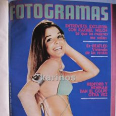 Cine: 29 REVISTAS FOTOGRAMAS 1974 ENCUADERNADAS EN DOS TOMOS . Lote 50223468